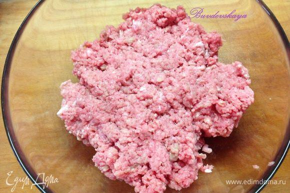 Мясо помыть, обсушить, порезать небольшими кубиками и превратить в фарш в комбайне или мясорубке.