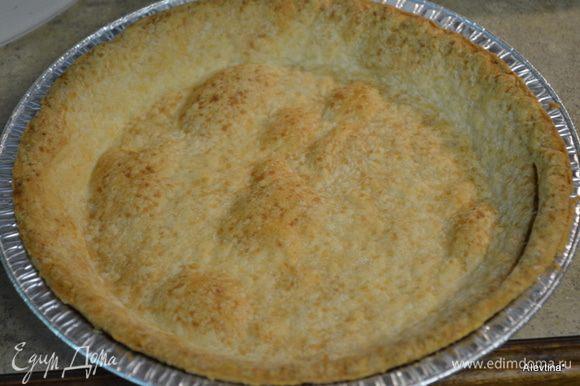 Приготовим основу для пирога на 23 см. Испечем как сказано в рецепте.