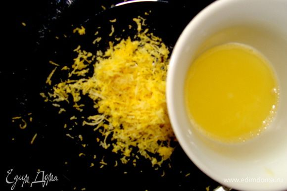 Подготовить цедру и сок лимона.