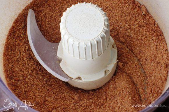 Миндальное печенье измельчить в миксере. Какао просеять и соединить с измельчённым печеньем.