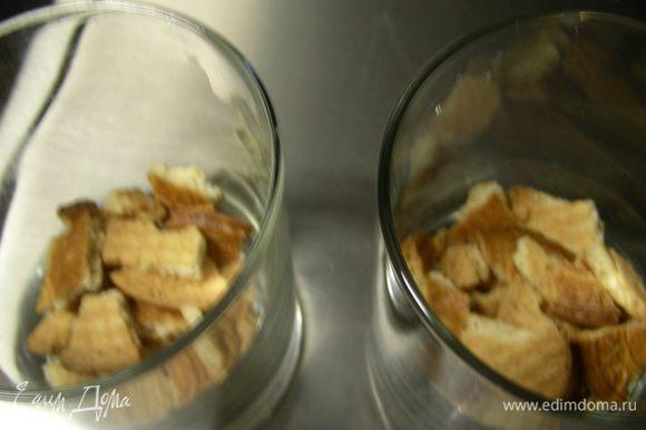 Собираем наш десерт. На дно бокалов выкладываем печенья, поливаем их фруктовым сиропом.