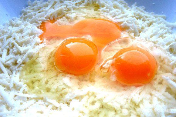 Вбиваем 3 крупных яйца.