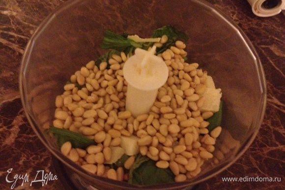 Туда же добавляем кедровые орешки, сыр, порезанный кусочками, масло