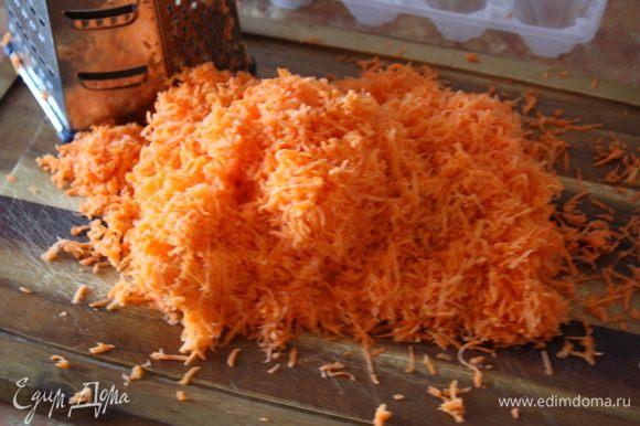 Потом аккуратно соединим их, добавим тертую на мелкой терке морковь (или измельченную в блендере)