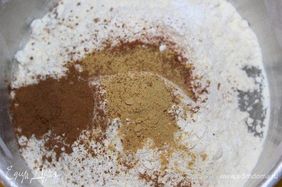 Муку просеять с солью, содой, разрыхлителем и специями.