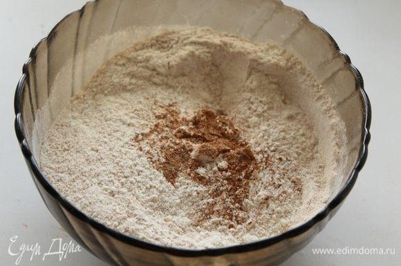 В отдельной чашке смешать муку, разрыхлитель, соль, корицу и мускатный орех, перемешать до однородной массы.
