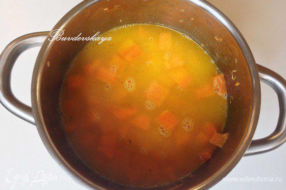 В кастрюле растопить сливочное масло, убавить огонь, добавьте тыкву, тщательно перемешать и обжаривать примерно минут 5. Затем добавить овощной бульон: 350 мл, если хотите густой суп или 500 мл, если хотите суп пожиже. Посолить по вкусу, накрыть крышкой и варить 20 минут на маленьком огне.