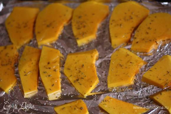 Духовку разогреваем до 180 градусов. Тыкву чистим, режем на ломтики примерно 1 см, укладываем на противень, сбрызгиваем оливковым маслом, солим и перчим. Посыпаем тимьяном сверху. Запекаем в течение 15 мин. Даем остыть.