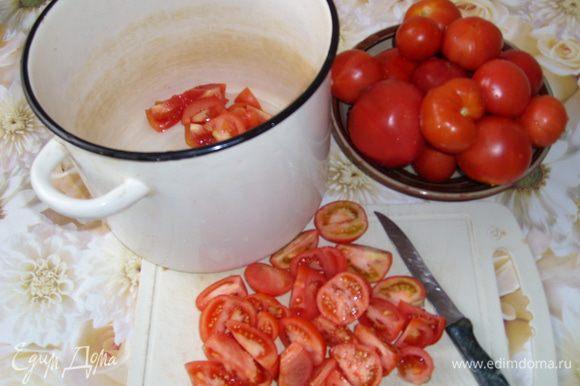 Чистые спелые помидоры разрезать на 4 части. Уложить в кастрюлю.