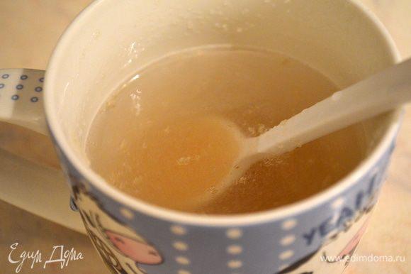 Желатин залить 1/3 стакана воды и дать постоять 5-7 минут.