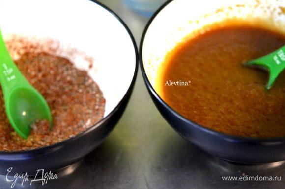 Смешаем сухие специи: 1 ст.л. сахар 2 1/4 ч.л. паприка 1 1/2 ч.л. черный перец 1 1/2 ч.л. чесночная соль 3/4 ч.л. соль сельдерея 3/4 ч.л. соль 1/4 ч.л. тмин 1/4 ч.л. кориандр молотый в отдельной емкости, во второй яблочный соус с вустерским соусом.