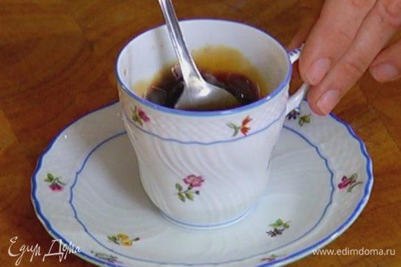 Растворимый кофе всыпать в чашку, залить 2 ст. ложками горячей воды, добавить сахар и перемешать. Кофе слегка остудить — он не должен быть очень горячим.