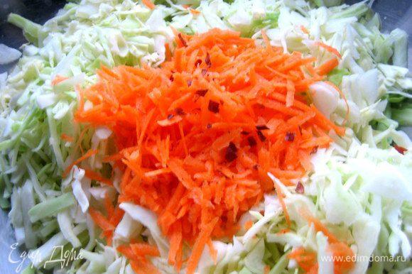 Морковь натираем на средней тёрке. Соединяем в большом блюде. Добавим мелкие кусочки чили.