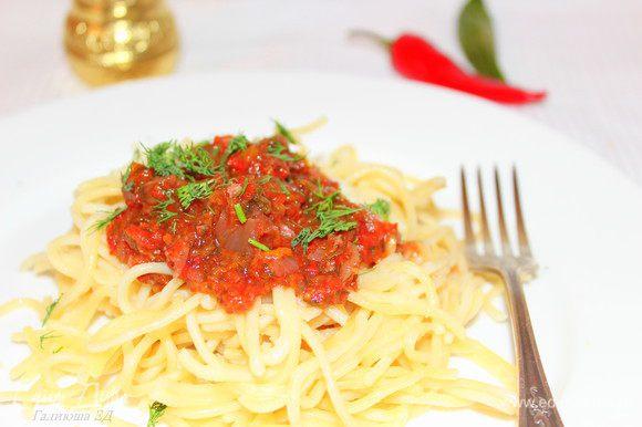 А потом его я ела со спагетти. Ну очень вкусно!
