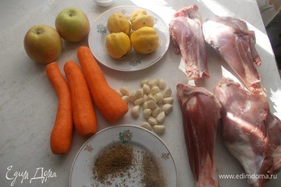 Подготовить продукты. Голяшки помыть и высушить,чеснок и морковь почистить.