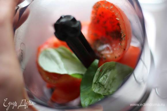 Для соуса. Помидоры порежем, уберем семена, измельчим в блендере вместе с ложкой оливкового масла и сухих трав. Посолим.