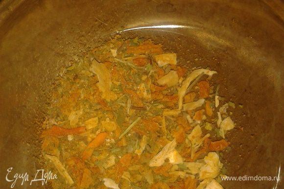 В кипящую воду (1 л) добавить приправу 1 столовую ложку.