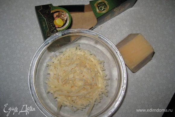 Трем сыр Джюгас, посыпаем сыром киви.