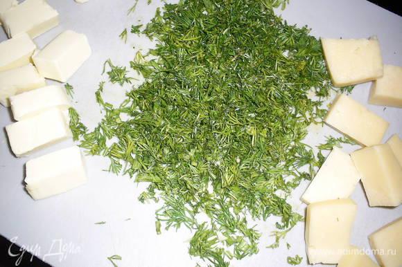 Укроп промыть и измельчить. Масло из холодильника или морозилки разделить на 7-10 кусочков (в зависимости от желаемого количества тефтелей), сыр разделить на такое же количество равных кусочков.