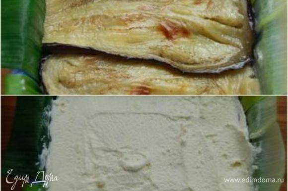 Третий слой – баклажаны + сыр с чесноком.