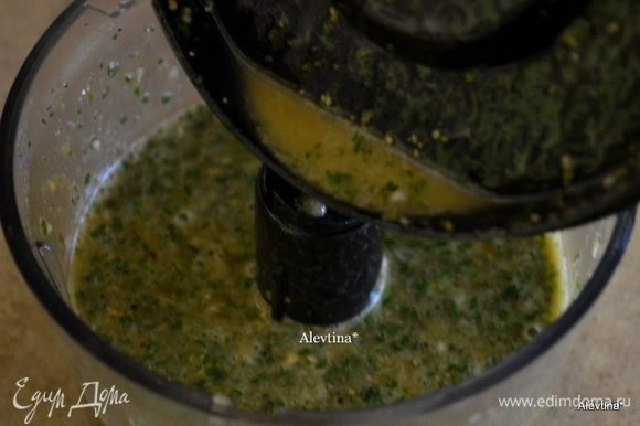 Все перечисленные ингредиенты, кроме говядины, сложим в фудпроцессор и порубим крупно. Добавим соль по вкусу и опять перемешаем.