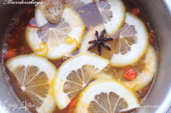 Залить облепиху 1 л. кипятка, добавить цедру апельсина, лимон, корицу и бадьян. Перемешать и оставить минут на 5-7 настаиваться.Процедить облепиховую смесь в стеклянный чайник, добавить апельсин, оставшиеся ягоды облепихи и мед. Перемешать и подавать на стол ! ENJOY !
