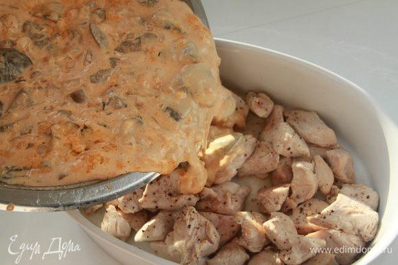 К мясу добавить грибную смесь.