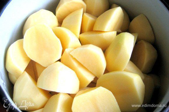 Картофель почистить, помыть, поставить вариться...