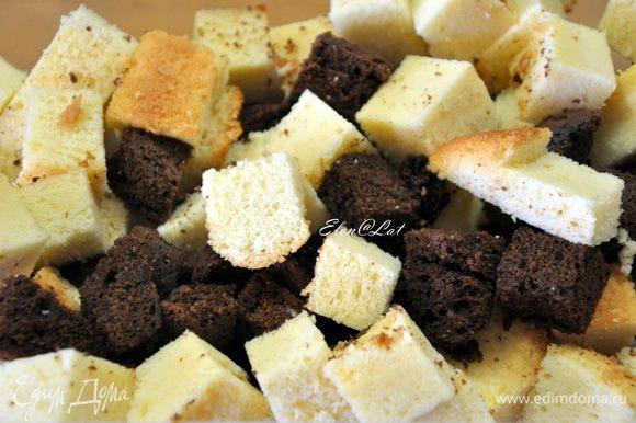 Остальные две части, и шоколадный бисквит режем на довольно крупные кубики.