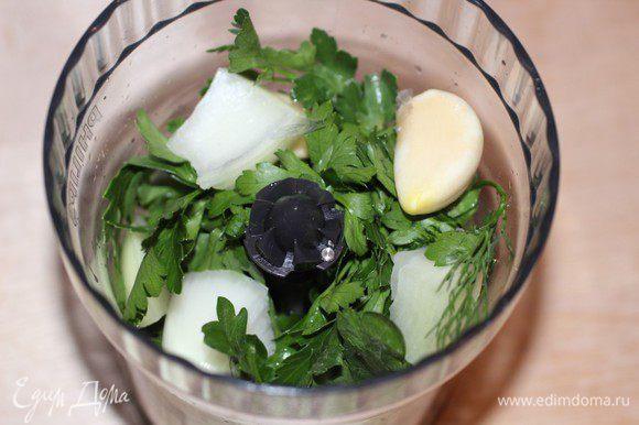 Почистить лук и чеснок. Для маринада нам понадобится 1 луковица и 3 зубчика чеснока (из общего количества). Петрушку помыть и обсушить. Положить лук, чеснок и петрушку в блендер и измельчить.