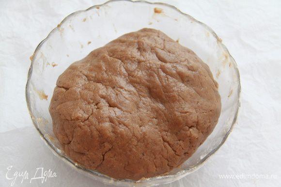 Замесить тесто. Если вы тоже считаете, что тесто жидковато для печенья, то добавляем ещё муки. Отправить тесто в холодильник до следующего дня.