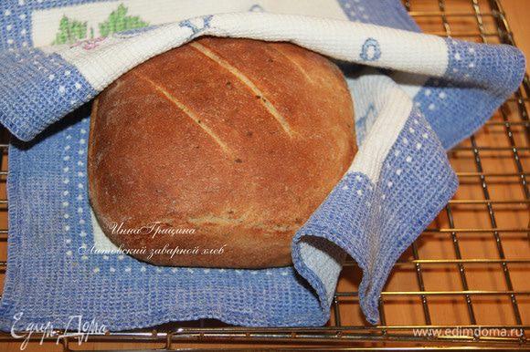 Остудить на решётке. Хлеб очень вкусный и долго не черствеет. Приятного аппетита!