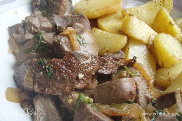 На гарнир обжариваем картофель в мундирах на оливковом или сливочном масле. Вкусно очень. Приятного аппетита.