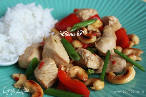 Подавать с жасминовым тайским рисом.