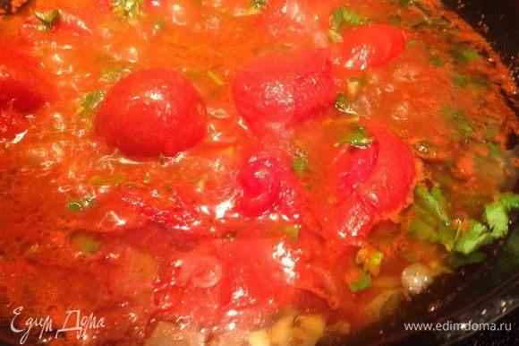 Добавить томаты, мелко нарезанную петрушку, орегано, соль и перец, тушить 5 минут.