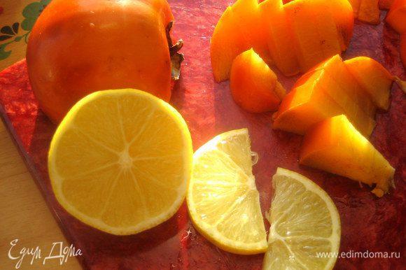Возьмём дольку лимона для украшения порций...
