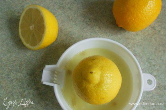 Половинку лимона нарежьте кружочками, затем их пополам. Из другой половины и из второго лимона выжмите сок, замочите в нём желатин на 5 минут, затем распустите его на слабом огне.