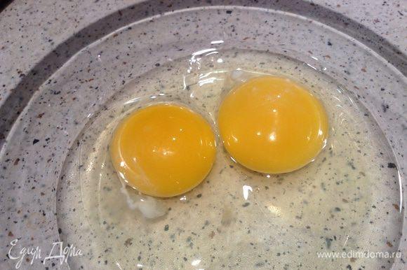 2 яйца взбить.