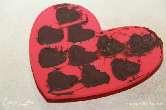 Нанести шоколад поверх начинки, убрать конфеты в морозилку на 10-15 минут для полного застывания шоколада.