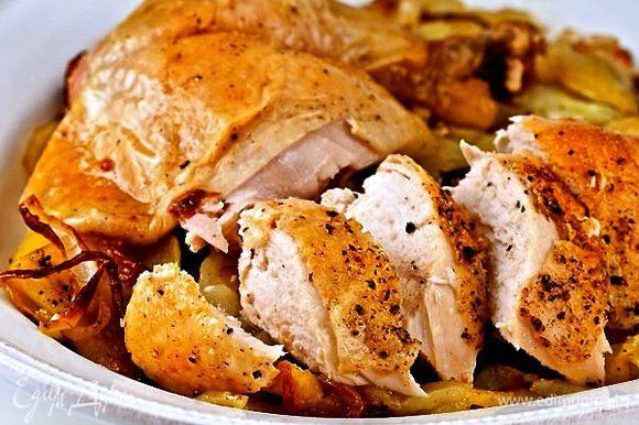 Нарезать порционно цыпленка, уложить на сервировочное блюдо, по кругу выложить запеченные овощи и подавать на стол! Отдельно можно подать жаренный картофель - Ваш любимый рецепт! ))) Приятного Вам аппетита! ))) И хорошего воскресного настроения!