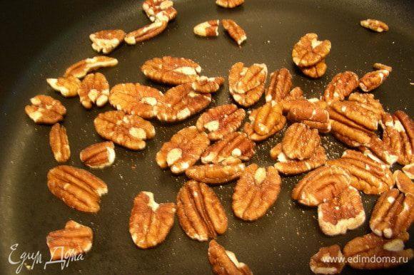 Орехи пекан немного обжариваем на сухой сковороде. Рубим их средне или мелко - по вкусу.