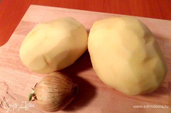 Сырого картофеля нужно 500 г.
