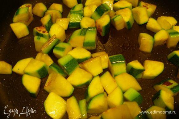 Цукини режем крупными кубиками и обжариваем на оливковом масле минут 5.