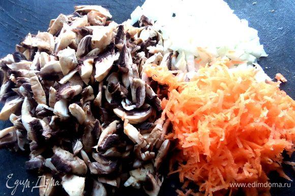 Для этого шампиньоны,лук нарезать,морковку мелко натереть.