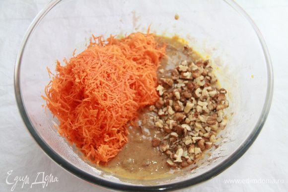 Добавить тёртую морковь и рубленные орехи.