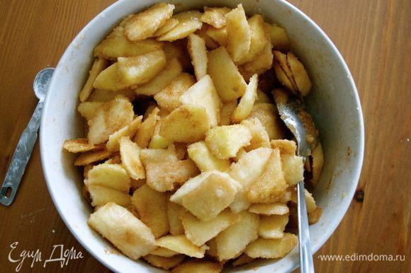 Смешать крахмал, сахар и специи. По рецепту берем 1/8 ч.л. мускатного ореха (в таблице ингредиентов указала 1 щепотку...)))) Присыпать яблоки и как следует перемешать, позволяя специям равномерно покрыть кусочки яблок.