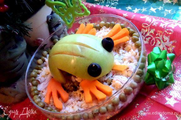 Лягушка может подождать в холодильнике,а может сразу отправляться на стол на радость пришедшей в гости публике!!!