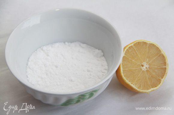 Для глазури смешать пудру с лимонным соком, добавить воду при необходимости.