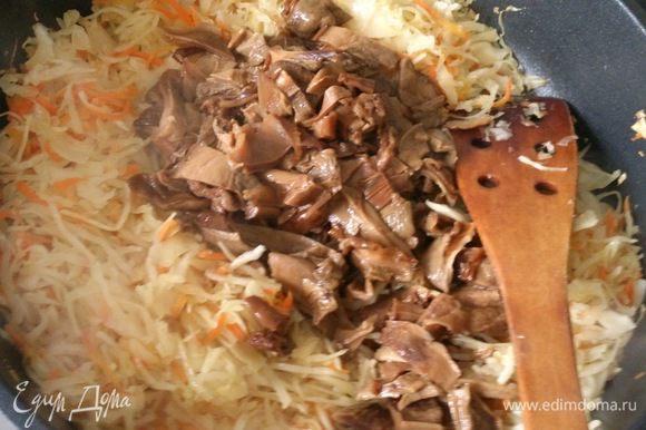 Грибы отварить 15 минут. Лук мелко порезать, морковь натереть, нашинковать капусту. Овощи тушить 15 минут, добавить грибы тушить еще 15-20 минут. Немного остудить.