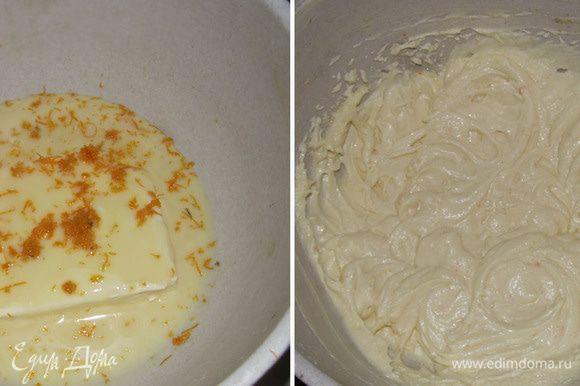 Соединяем цедру апельсина, мягкое сливочное масло и сгущенное молоко, взбиваем массу миксером до образования пышного крема.